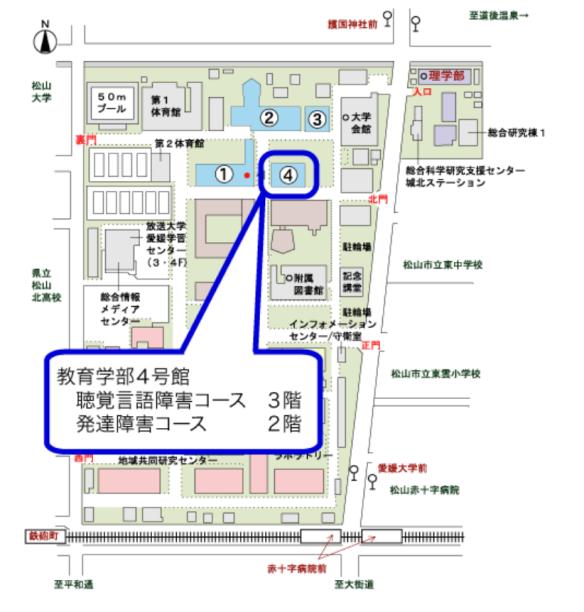 Opera Snapshot_2019-05-17_161348_docs.google.com